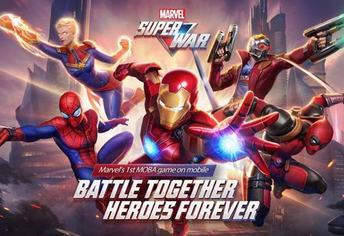 marvel-superwar-1