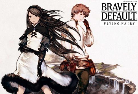 bravely-default-1